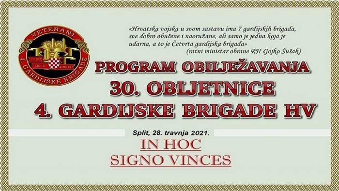 Trideseta obljetnica legendarne 4. gardijske brigade HV | Domoljubni portal CM | Press