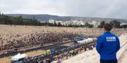 Kadeti ostvarili odlične rezultate na Atenskom maratonu | Domoljubni portal CM | Press