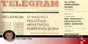 Borba za jezik i slobodu govora najbolje svjedoči o 'ravnopravnosti' Hrvata u SFRJ | Domoljubni portal CM | Hrvatska kroz povijest