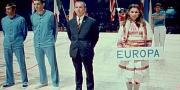 17. lipnja 1972. - Otvoren Dom Sportova | Hrvatska kroz povijest