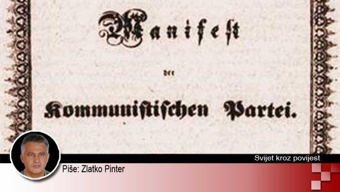 21. veljače 1848. objavljen je Komunistički manifest - temeljni dokument zločinačke ideologije | Domoljubni portal CM | Svijet kroz povijest