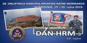 NAJAVA: 28. obljetnica osnutka Hrvatske ratne mornarice
