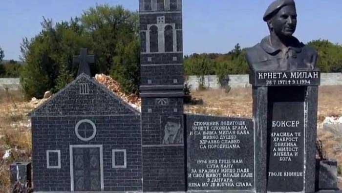 Josić: Još nema reakcije na odavanje počasti na 'groblju šajkača' | Domoljubni portal CM | Press