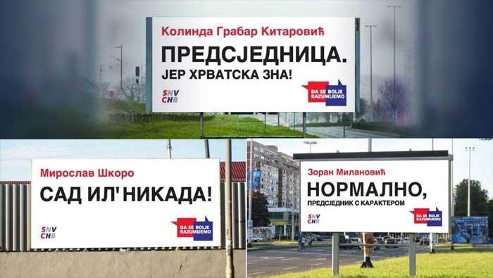 SNV-ova kampanja promocije ćiriličnog pisma u Zagrebu, Splitu i Rijeci