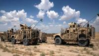 Force Protection Air Wing Balkh 11. HRVCON-a u Afganistanu | Domoljubni portal CM | Press