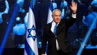 Netanyahu neće odstupiti