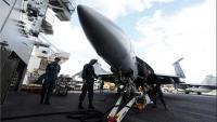 SAD poslao brodove u Južnokinesko more