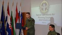 ZEMUNIK: Započeo prvi tečaj za planiranje specijalnih zračnih operacija (MSAP TC)
